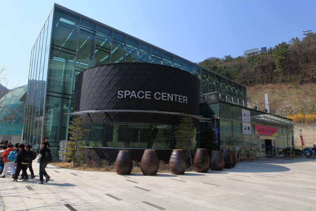 송암스페이스센터 슬라이드 이미지1